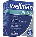 Wellman Plus kapsulės ir tabletės N28+28