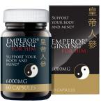 Emperor Ginseng kapsulės N60